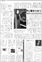 18032529pianist180.jpg