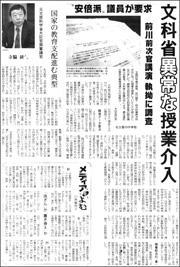 18032535Maekawa180.jpg