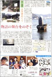 18040121Zushi180.jpg