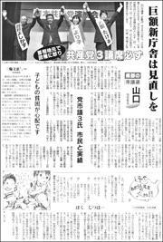 18040833Yamaguchi180.jpg
