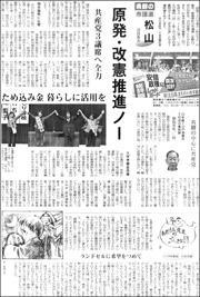 18041533Matsuyama180.jpg