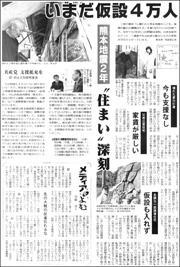 18041535Kumamoto180.jpg
