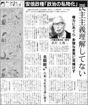 18042207Takemura180.jpg