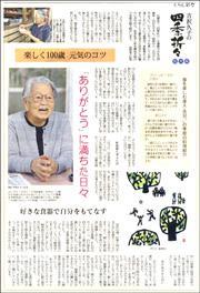 18051316Hisako180.jpg