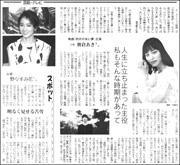 18051331Asakura180.jpg