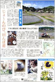 18052021Kashiwazaki180.jpg
