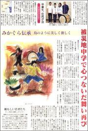 18060316Higashi180.jpg