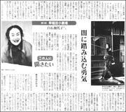 18061011Kayoko180.jpg