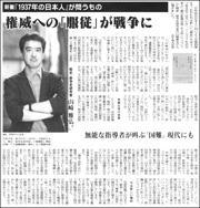 18061710Yamazaki180.jpg