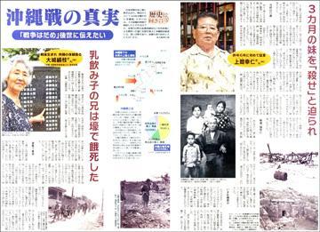 18062418Okinawa360.jpg