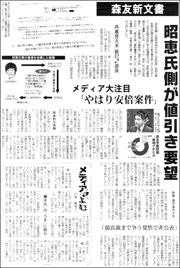 18062435Tatsumi180.jpg