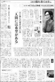 16112729Miyako180.jpg