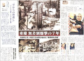 17021918Jyukei360.jpg
