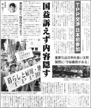 TPP初参加180.jpg
