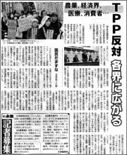 TPP2面:180.jpg