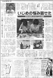 Yモ・千葉中部.jpg