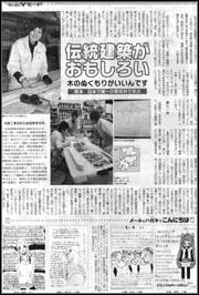 Yモ・熊本建築専攻科.jpg