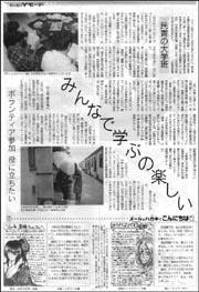 Yモード民青大学班.jpg