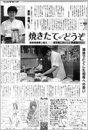 Yモ山田町パン屋180.jpg