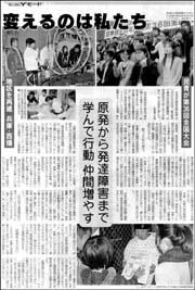 Yモ民青36大会.jpg