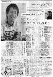 Y・浅井リョウ.jpg