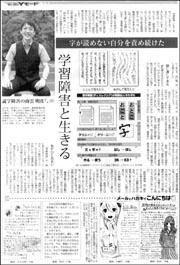 Y・LD生きる南雲.jpg
