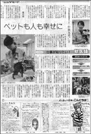 Y-獣医師.jpg