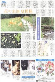 18071521Hakuba180.jpg