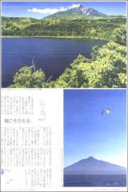 18071534Rishiri180.jpg