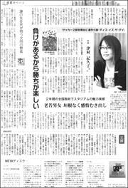 18072229Tsumura180.jpg