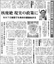 18072905Tatsujiro180.jpg