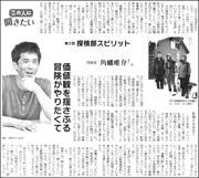 18072911Kakuhata180.jpg