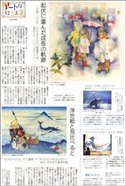 18072916Chihiro180.jpg