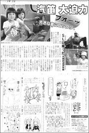 18072917Kyoto180.jpg