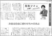 18081911Ogimama180.jpg