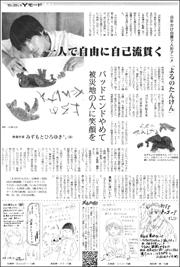 18081913Mizumoto180.jpg