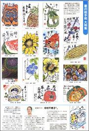 18081925postcard180.jpg