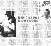 18090211Natsuki180.jpg