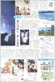 18090221Ishigaki180.jpg