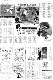 18093017Kagawa180.jpg