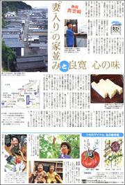 18100721Izumozaki180.jpg