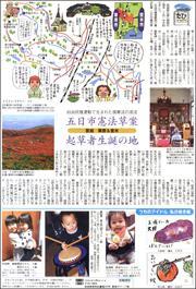18101421Miyagi180.jpg