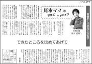 18102108Ogimama180.jpg