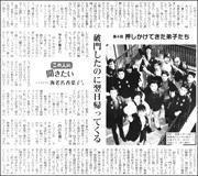 18102811Kayoko180.jpg