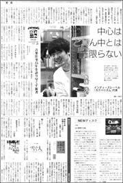 18110429Kakubari180.jpg