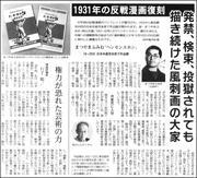 18111111Matsuyama180.jpg