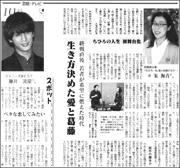 18111131Chihiro180.jpg