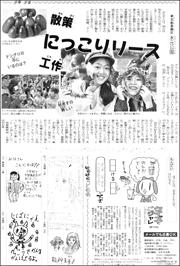 18112517Mizumoto180.jpg