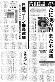 18112535Satsuki180.jpg