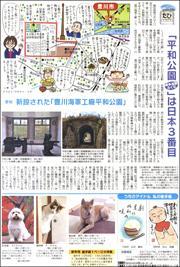 18120921Toyokawa180.jpg
